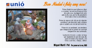 20131220_Nadala